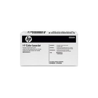 CE265A Récupération de toner usagé pour imprimante HP Color Laserjet CP4020 CP4025 CP4500 CP4520 CP4525