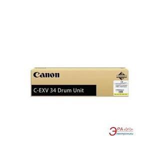 3789B003 C-EXV34 Tambour Jaune pour copieur Canon